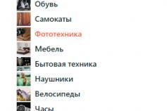 Список с иконками