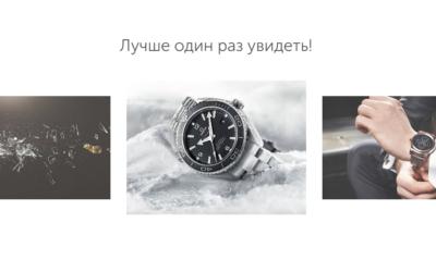 Профессиональный лендинг — Блок фотографий